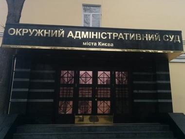 Суд обязал премьера согласовывать кандидатуры чиновников с министрами