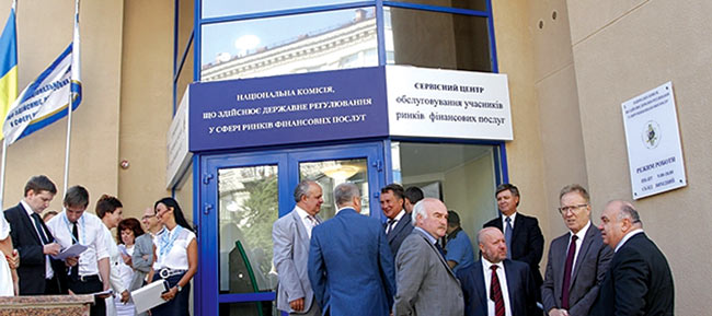 Рынок киевской недвижимости: заметка для инвестора