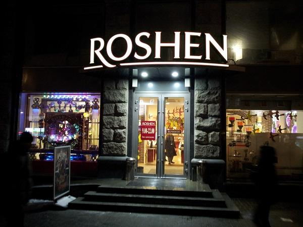 На Roshen подал иск в суд британский архитектор