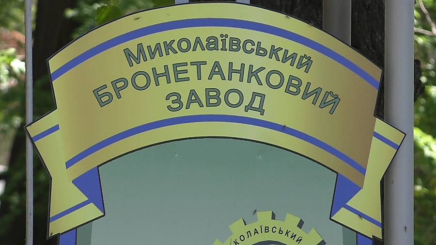 Украину ожидает грандиозная приватизация