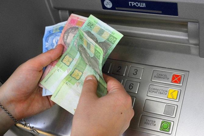 ПриватБанк оголосив про рекордні доходи