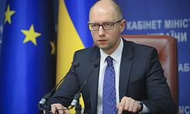 Рейтинг Moody's: Украина поднялась в суверенном рейтинге