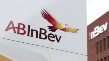 AB InBev приобретет SABMiller — сделка станет крупнейшей в этом году