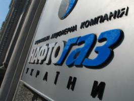 «Нафтогаз» готовит иск в международный суд