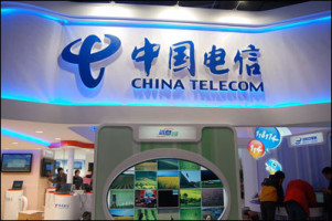 Chinese authorities suspect the head of China Telecom in corruption