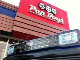 Billionaire Carl Icahn buys a large auto parts retailer Pep Boys for $ 900 million