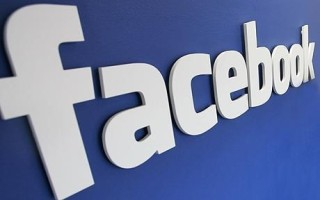 Investors lodged a class action complaint against Facebook