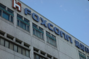 Foxconn invests to the opening of a factory  in China about $ 4, 65 billion