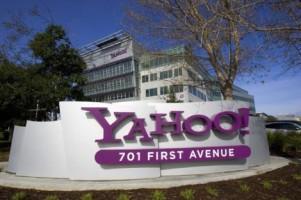 уководство Yahoo хочет продать бизнес