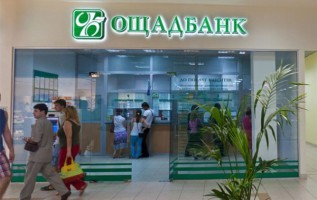 Oschadbank sued the Sberbank of Russia