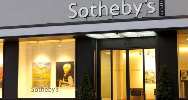 Аукционный дом Sotheby's покупает компанию Art Agency Partners