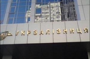 Eurobonds of Ukrzaliznytsia  are the most highly profitable investment in 2015