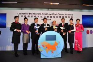 Дочерние перевозчики Hainan Airlines создали U-FLY Aliance