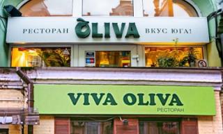 Ukrainian restaurateurs sue for Oliva trademark