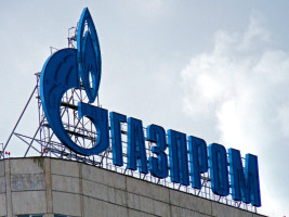 Antimonopoly Committee of Ukraine has fined