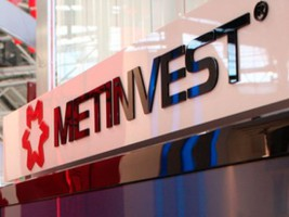 Metinvest went to the US Bankruptcy Court