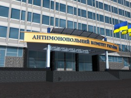 Antimonopoly Committee of Ukraine gave the permission for the merger of Ukraine-Agro A / S and the Russian Pig Meat A / S