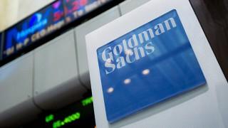 Goldman Sachs оштрафований на $ 5 млрд.