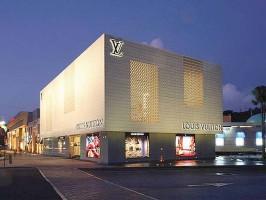 Louis Vuitton требует $ 38 тыс. компенсации убытков  за распространение контрафакта