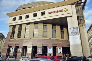 Ukrsotsbank initiated a criminal case against agro-industrial holding