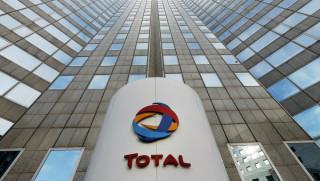 Парижский суд оштрафовал Total на € 750 тыс. за коррупцию