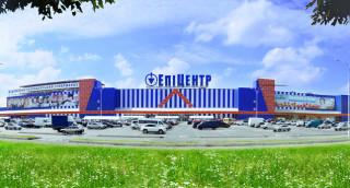 EpiCentre K has bought Alta Center TC