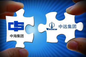 В результате M&A сделки в Китае создана компания с активами в $ 94 млрд.
