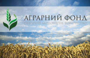 The Security Service of Ukraine disclosed the company that tried to assign 37 million UAH from  Agrarian Fund