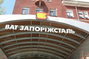 The Ukrainian court refused Sberbank in collecting debts from Zaporizhstal