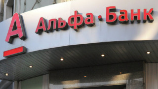 Ukrsotsbank and Alfa-Bank combine their assets