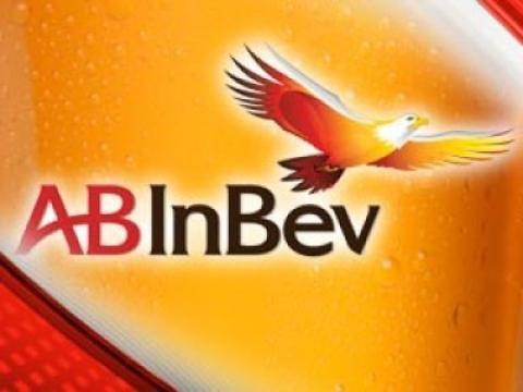 Asahi придбає у Anheuser-Busch InBev права на використання брендів