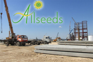 Allseeds contests in court the decision of the Odessa Regional State Administration