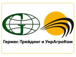 UkrAgroCom and Hermes-Trading dairy complex is recognized as breeding farms