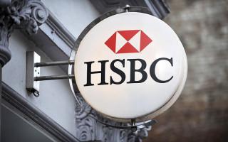 Контролирующие органы проводят расследование в отношении HSBC