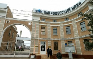 The court arrested the shares and assets of the Odessa oil refinery