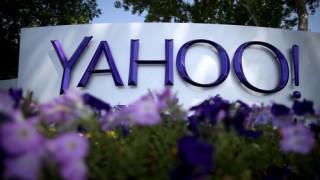 Yahoo  продаст основные активы в рамках реструктуризации бизнеса