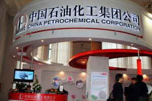 Контролюючі органи заборонили China Petrochemical Corp. будівництво хімзаводу за $ 2,6 млрд.