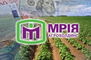 Mriya will obtain a credit of $ 50 million