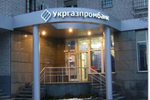 The court found guilty the NBU of bankruptcy  of the