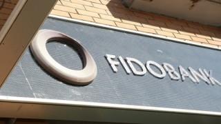 Fidobank and Eurobank announced a merger
