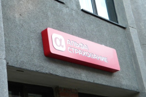 The AMCU allowed ABH Ukraine, Cyprus company to buy the