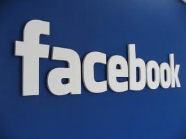 Facebook оштрафована судом Берліна на € 100 тис.