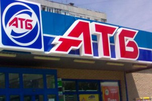 ATB will open 100 new stores in 2016