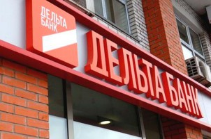 The transactions of the  Delta Bank at 22 billion UAH declared as negligible