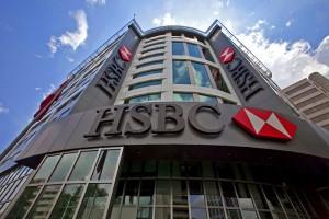 Регуляторы обвиняют HSBC в нарушении санкций против Ирана и Сирии