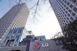 LG и Microsoft объединились для разработки новых коммуникационных продуктов