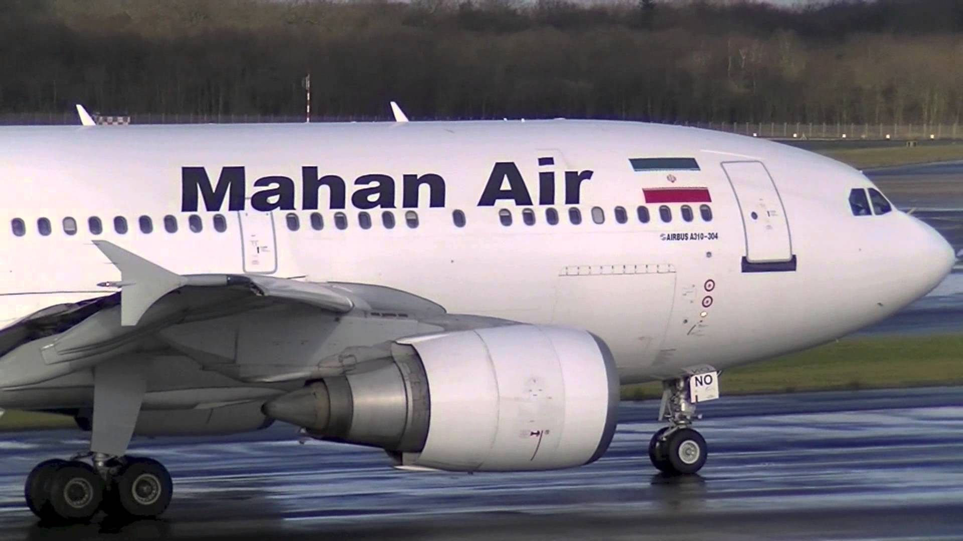 Iranian airline Mahan Air enters the Ukrainian market