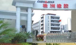 ChemChina отримає рекордний кредит для придбання Syngenta AG