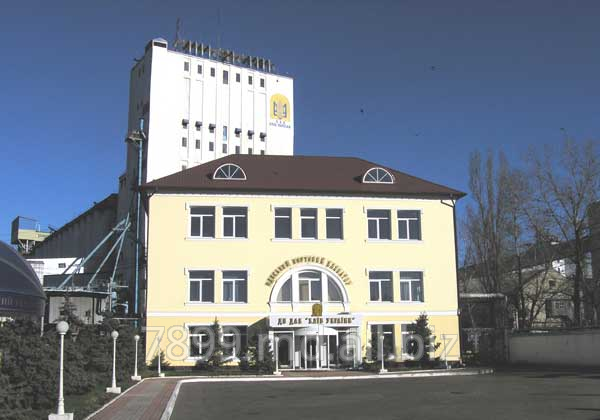 The american company S&W Seed will produce seeds in Ukraine