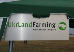 UkrLandFarming implements  an investment project on building  a port terminal